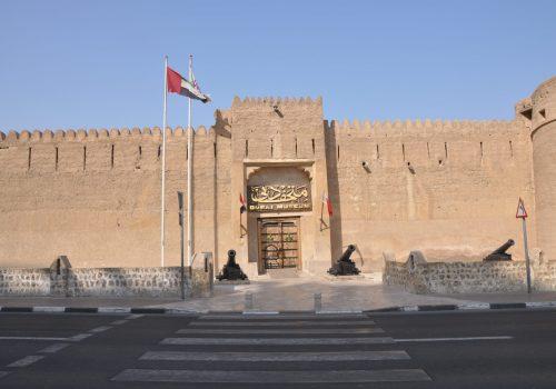 Al_Fahidi_Fort_(Dubai_Fort)_(Dubai_Museum)_front_view