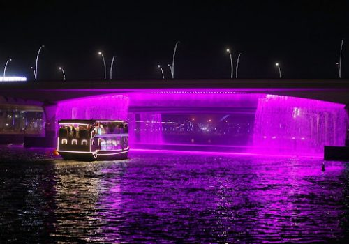 Dubai Water Canal Dhow Cruise